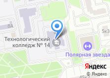 Компания «Технологический колледж №14» на карте