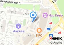 Компания «Orange» на карте