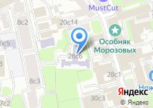Компания «Детский сад №1948» на карте