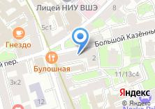 Компания «АвтоЛидер XXI» на карте