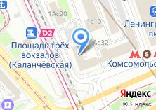 Компания «Центральное таможенное управление ФТС России» на карте