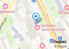 Компания «Арт-Рама» на карте