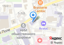 Компания «Французский институт в Москве» на карте