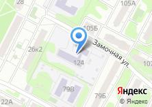 Компания «Букварик» на карте