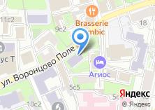 Компания «Французский институт в России» на карте