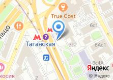 Компания «Станция Таганская» на карте