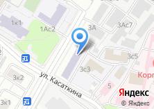Компания «Всероссийский научно-исследовательский и испытательный институт медицинской техники» на карте
