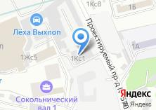 Компания «ЛАГУС» на карте