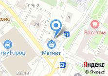 Компания «СТЕРИЛИЗУЕМ» на карте