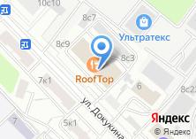 Компания «БОЛЬШОЙ ОФИС» на карте