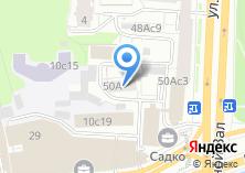 Компания «Авиценна центр» на карте