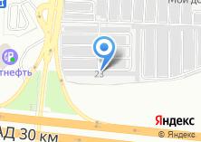 Компания «Автостоянка №141» на карте