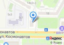 Компания «ТРИ С» на карте