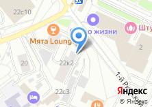 Компания «Техцентр на Новоалексеевской» на карте