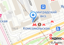 Компания «Центральный музей таможенной службы» на карте