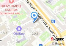 Компания «ЮСТУС» на карте