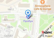Компания «Парковки и вождения» на карте