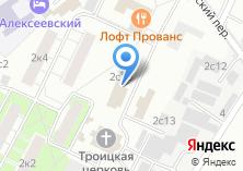 Компания «Мастерская по ремонту одежды в Рижском 1-ом переулке» на карте