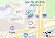 Компания «Прауд» на карте