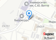 Компания «АвтоПрофиГрупп» на карте