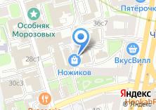 Компания «DH-Сервис» на карте