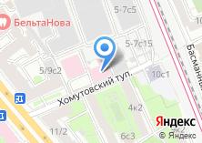 Компания «Автохозяйство ФХУ Мэрии Москвы» на карте