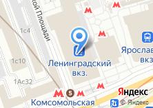 Компания «Курьерская служба бегунов-курьер» на карте
