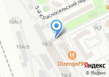 Компания «Красносельское» на карте
