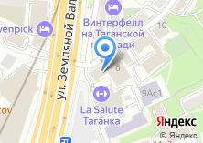 Компания «Ремстройинвест» на карте