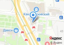 Компания «Донер Кебаб» на карте