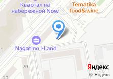 Компания «ЛДК Лоджистикс» на карте