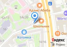Компания «Земляной Вал» на карте
