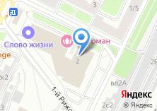 Компания «Зюр Арматурен» на карте
