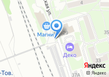 Компания «Магазин часов и кожгалантереи» на карте