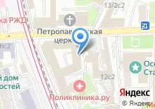 Компания «Академия Генеральной прокуратуры РФ» на карте