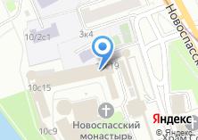 Компания «Храм Николая Чудотворца Новоспасского монастыря» на карте