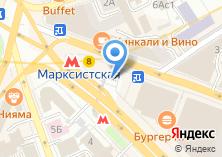 Компания «Станция Марксистская» на карте