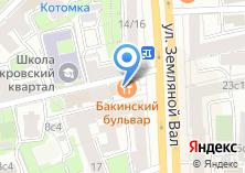 Компания «Урюк-кафе» на карте