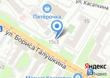 Компания «Автомойка на ул. Бориса Галушкина» на карте