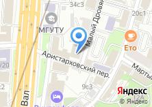 Компания «Rabota.ru» на карте