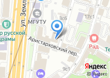 Компания «Премиум-Эксперт» на карте