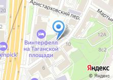 Компания «ЮРВЭЙ» на карте
