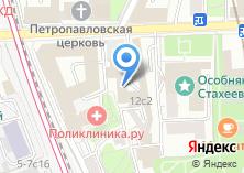 Компания «Аудит-грант» на карте