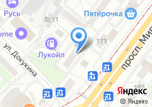 Компания «Ателье по ремонту обуви и одежды на проспекте Мира» на карте