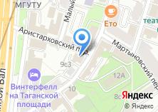 Компания «Санна-Логистика» на карте