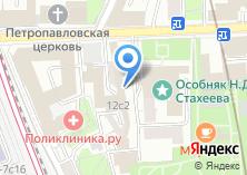 Компания «Випсервис» на карте