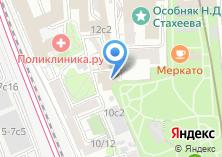 Компания «МК-Финанс» на карте