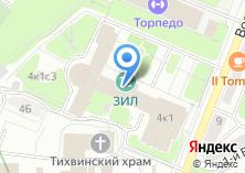 Компания «Студия Артемия Лебедева» на карте
