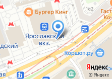 Компания «Церковная лавка во имя преподобного Сергия Радонежского» на карте