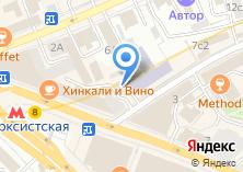 Компания «Мастерская по ремонту обуви часов и изготовлению ключей на Товарищеском переулке» на карте
